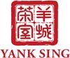 Yank_sing_thumb