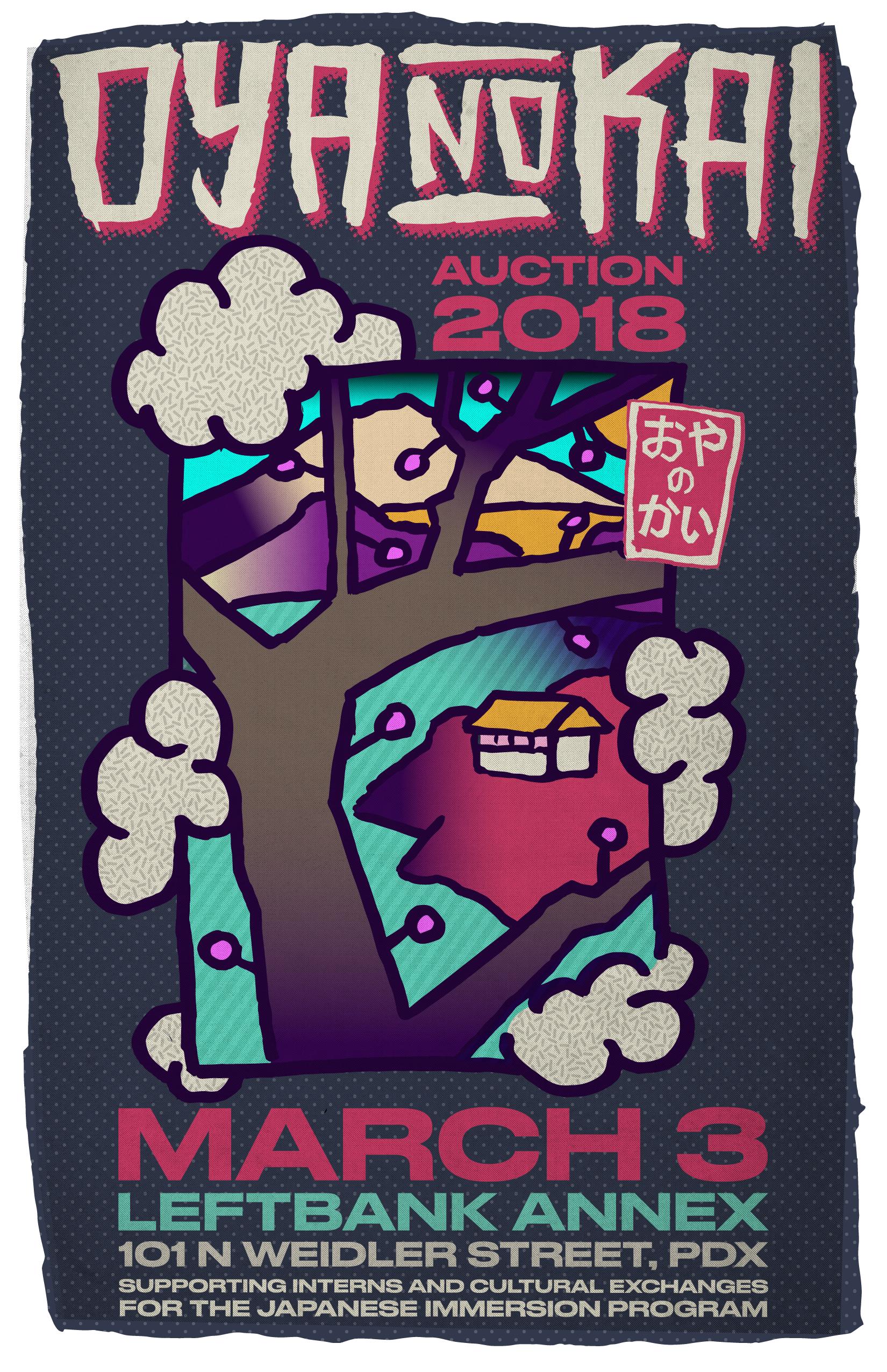 2018_onk_landscape